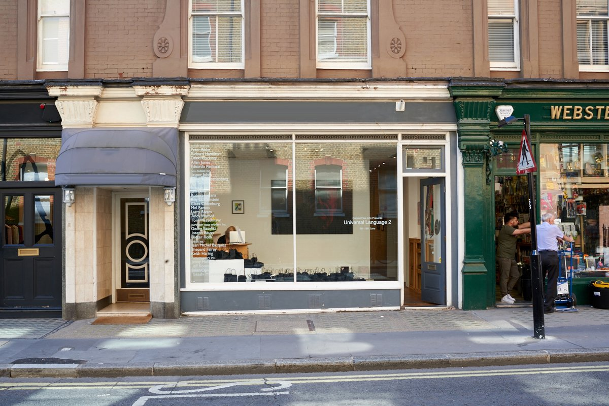 Storefront listing Prestigious Gallery Space in Marylebone in Marylebone, London, United Kingdom.