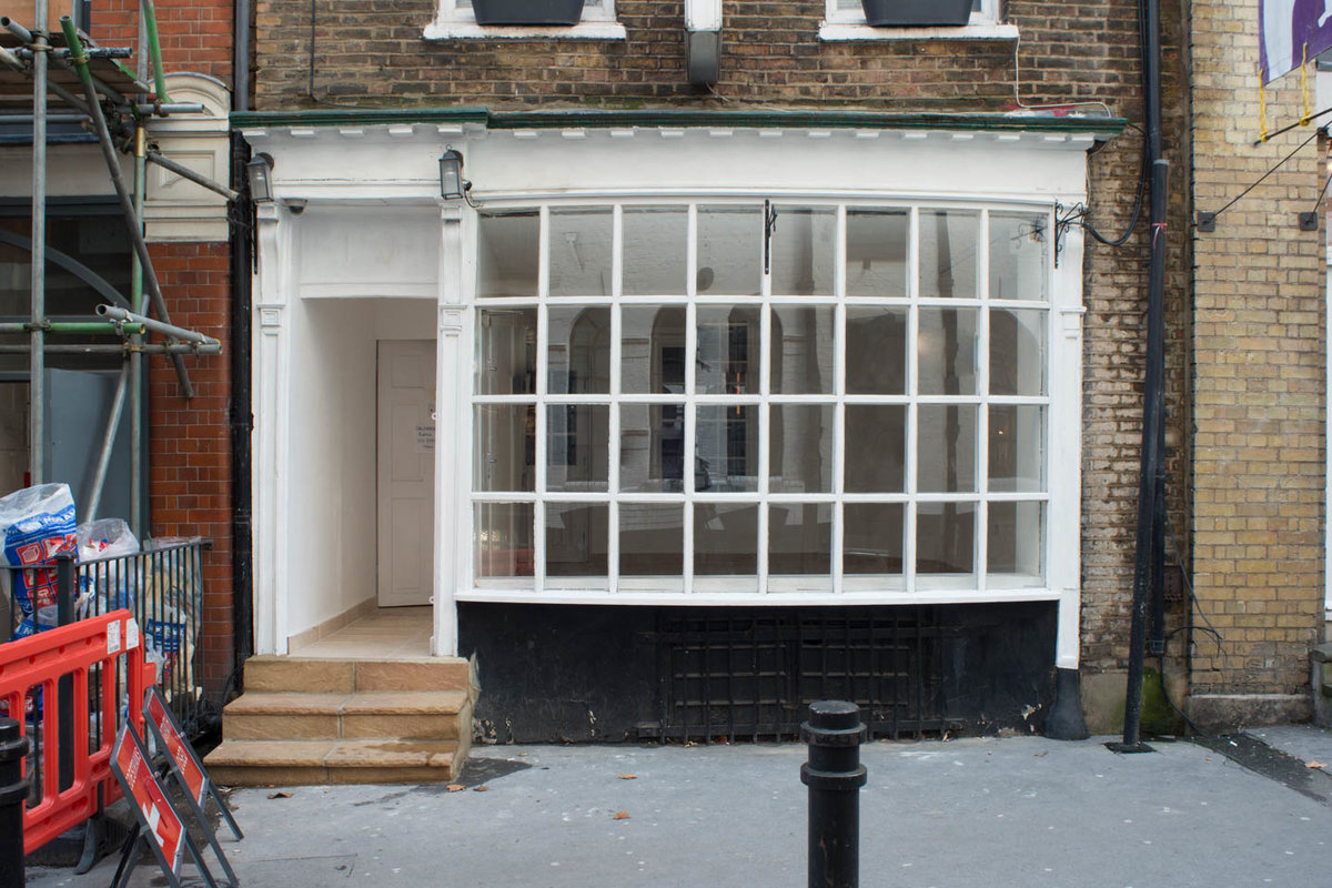 Storefront listing Compact Hoxton Pop-Up Showroom in Hoxton, London, United Kingdom.