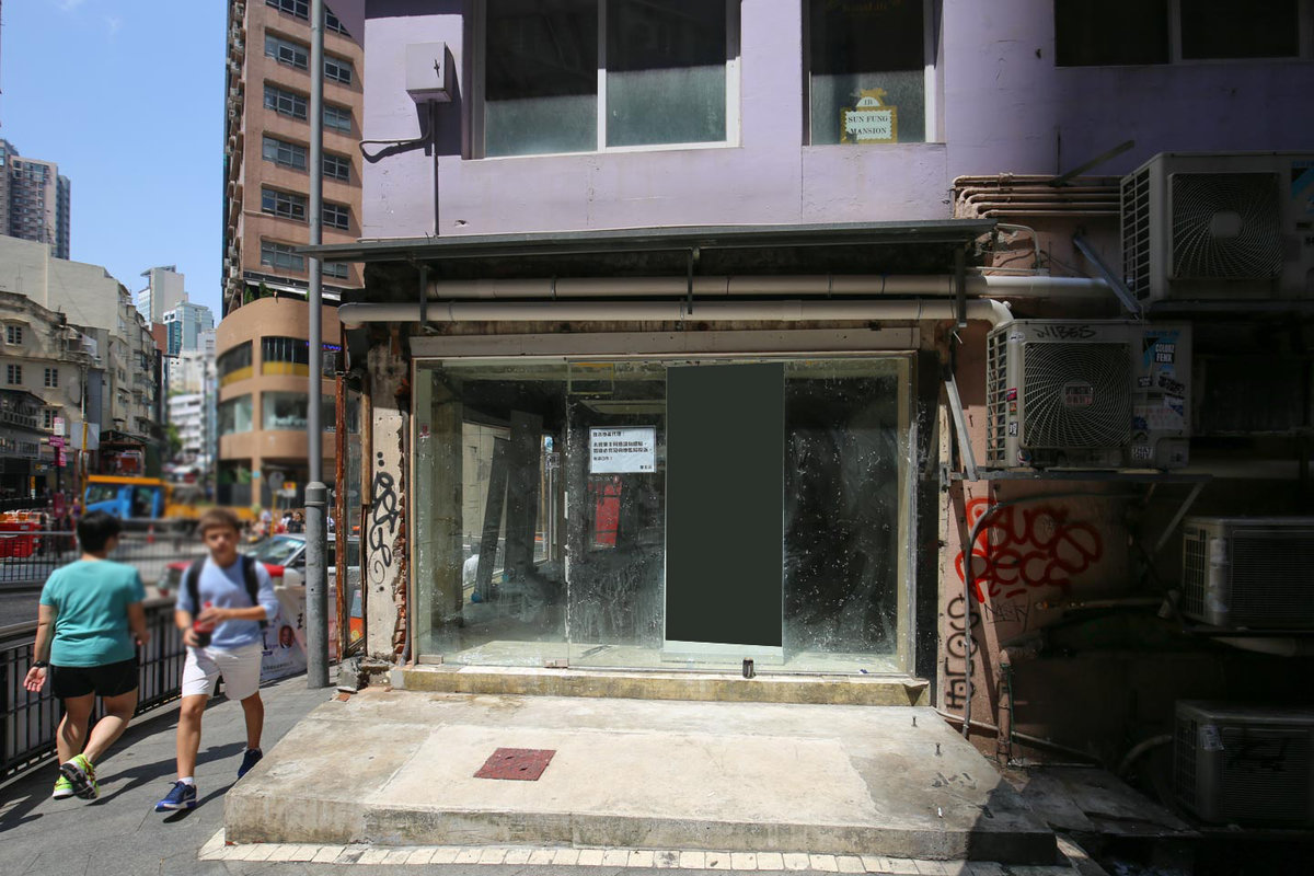Storefront listing Pop-Up Store in Upmarket Central in Central, Hong Kong, Hong Kong.