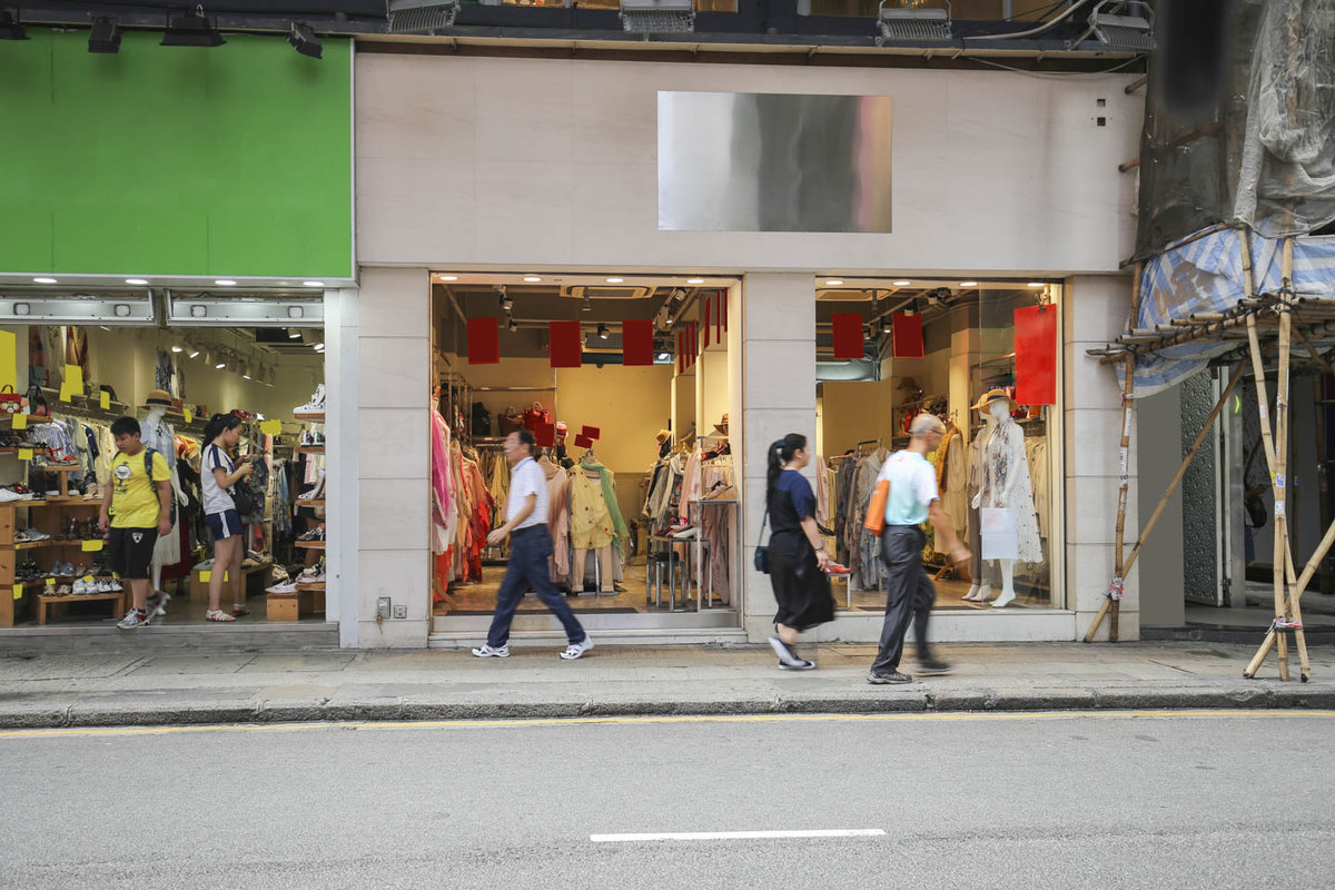 Storefront listing Pop-Up Shop in TST Area in Tsim Sha Tsui, Hong Kong, Hong Kong.
