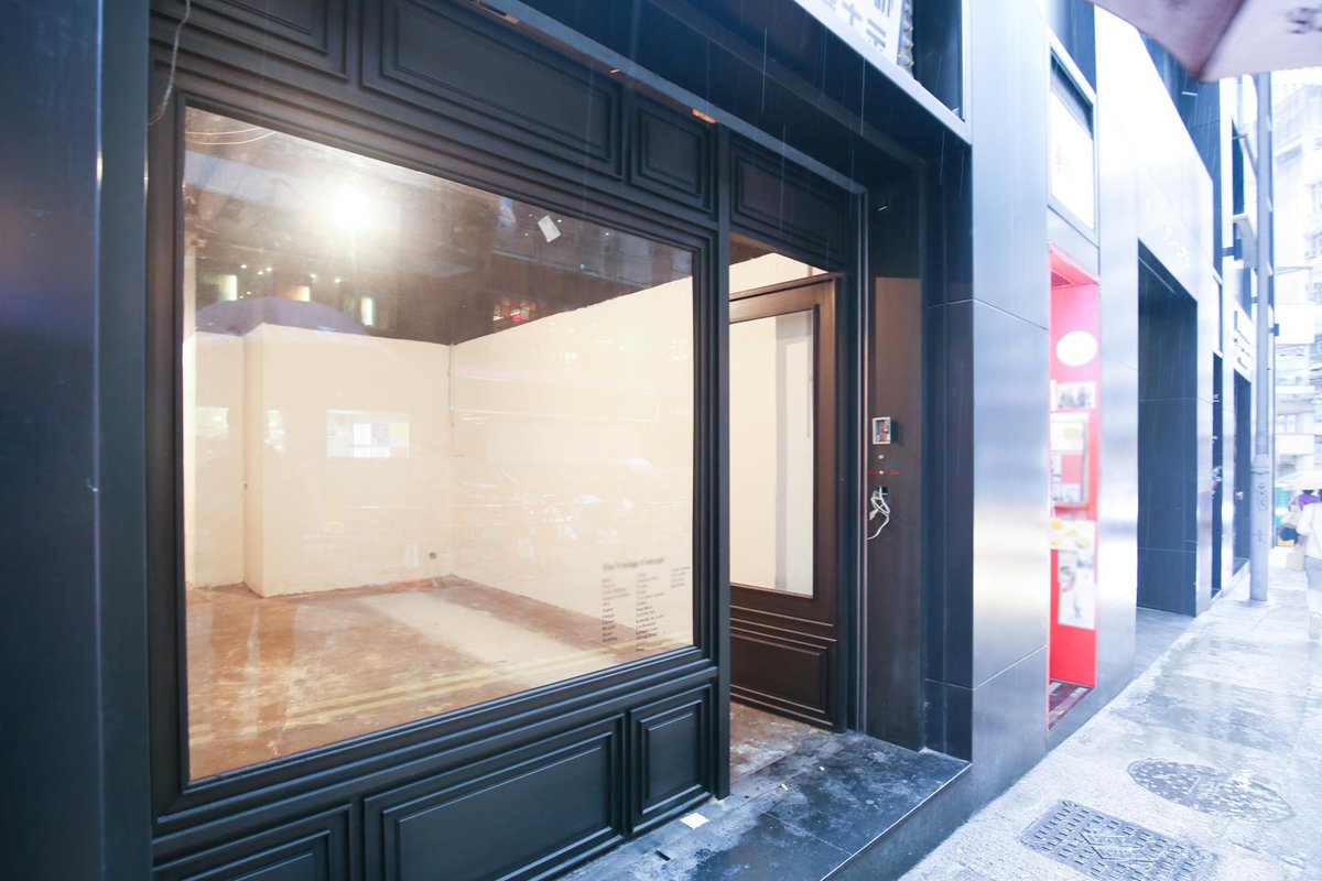 Storefront listing Characterful Central Pop-Up Store in Central, Hong Kong, Hong Kong.