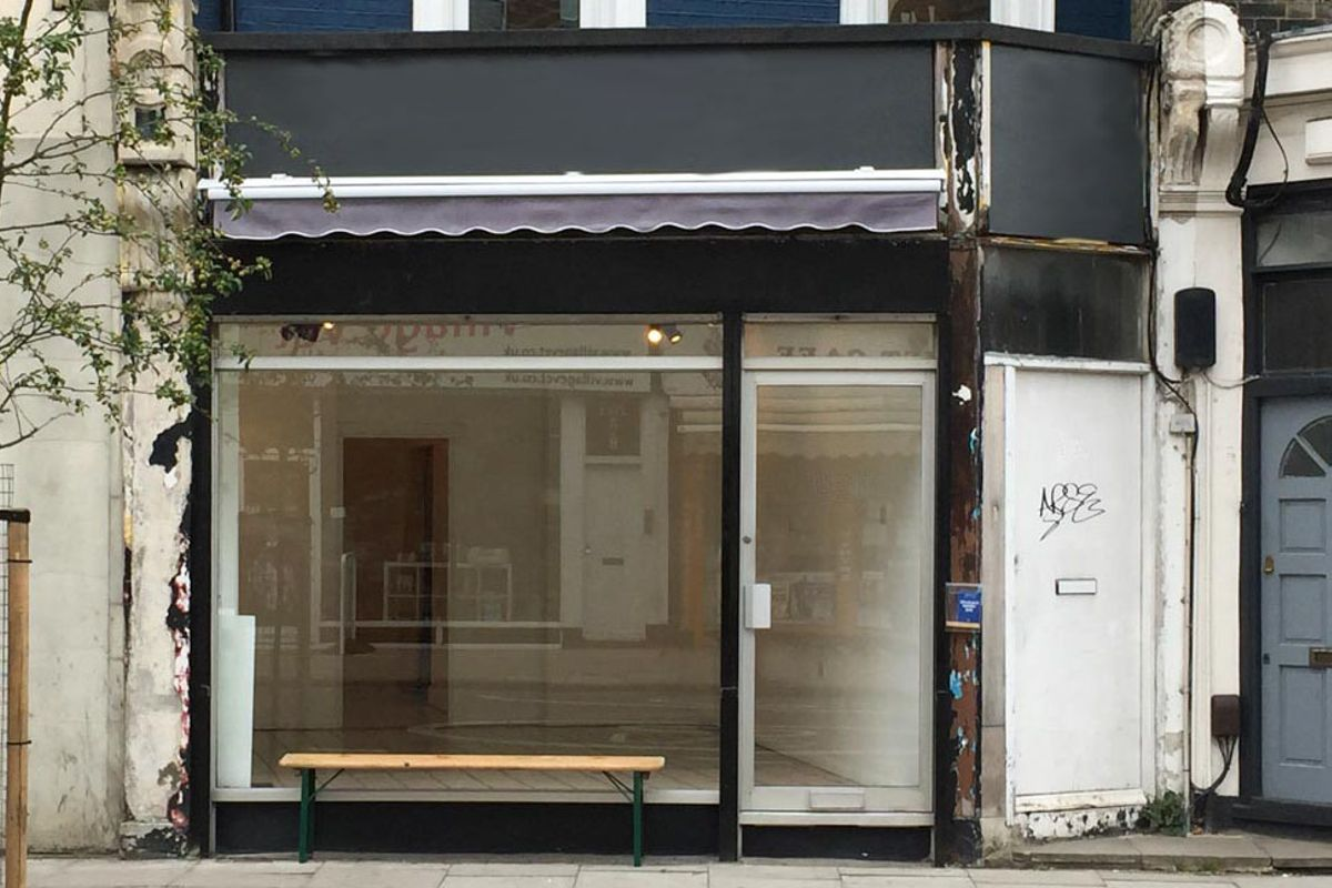 Storefront listing Art Gallery Space in North London in Islington, London, United Kingdom.