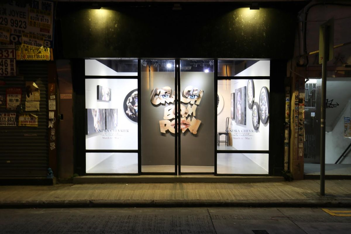 Storefront listing Striking Gallery in Sai Ying Pun in Sai Wan, Hong Kong, Hong Kong.
