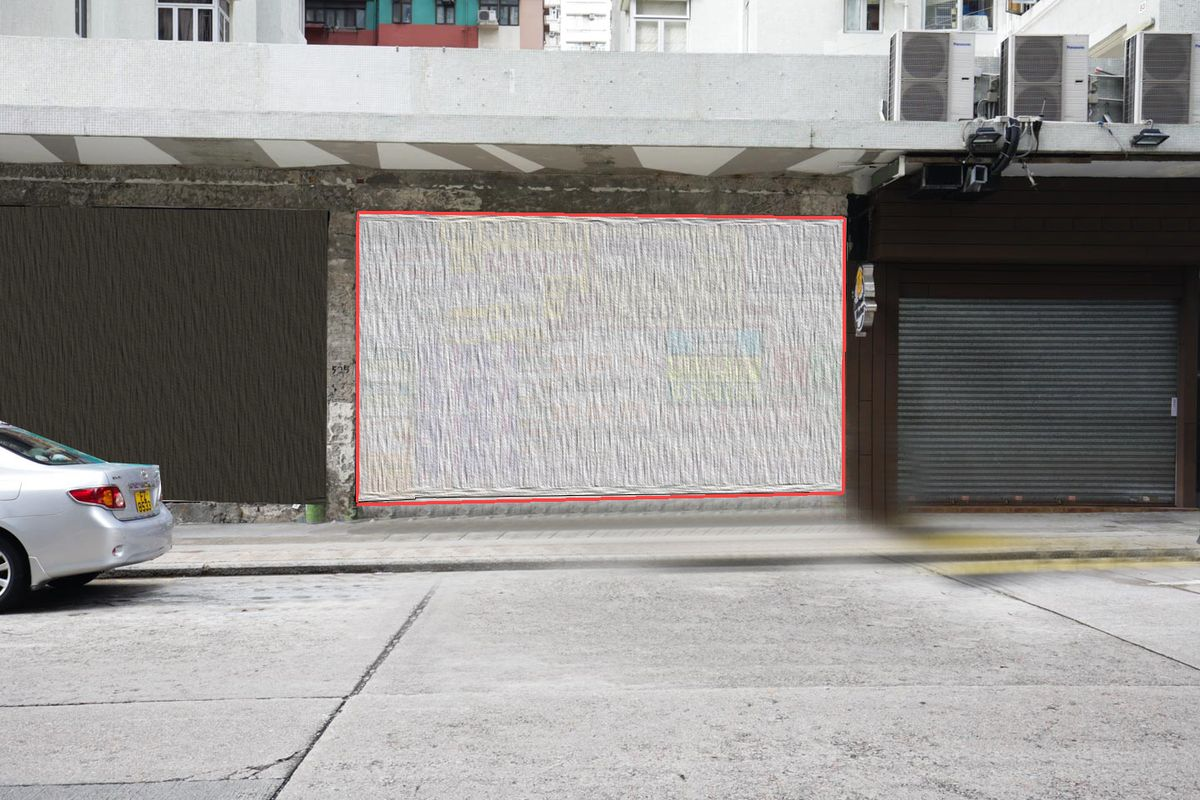 Storefront listing Versatile Pop-Up Shop in Sai Wan in Sai Wan, Hong Kong, Hong Kong.