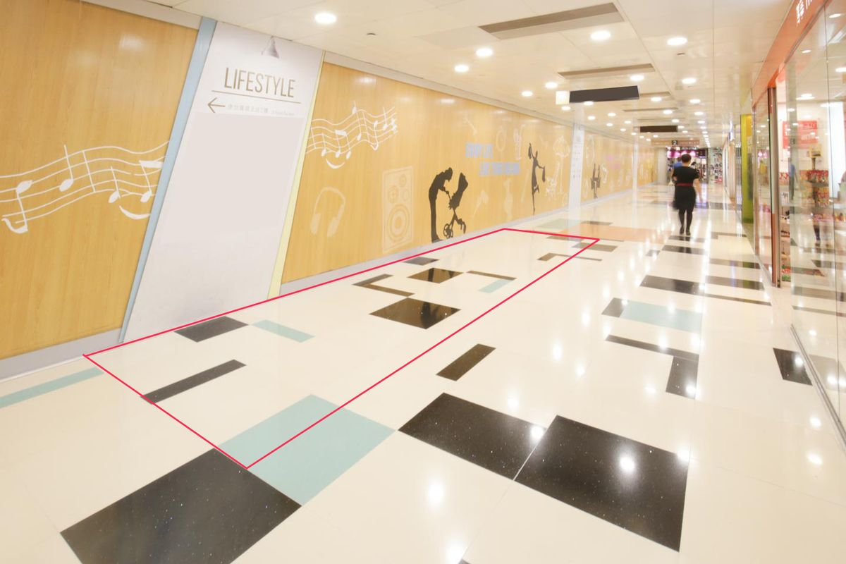 Storefront listing Trendy Space in Central Tai Koo in Quarry Bay, Hong Kong, Hong Kong.