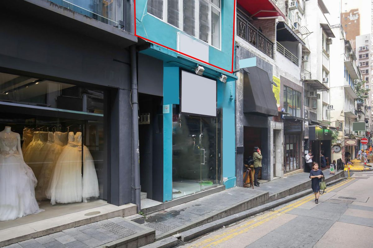 Storefront listing Classy Pop-Up Showroom in SoHo in Central, Hong Kong, Hong Kong.