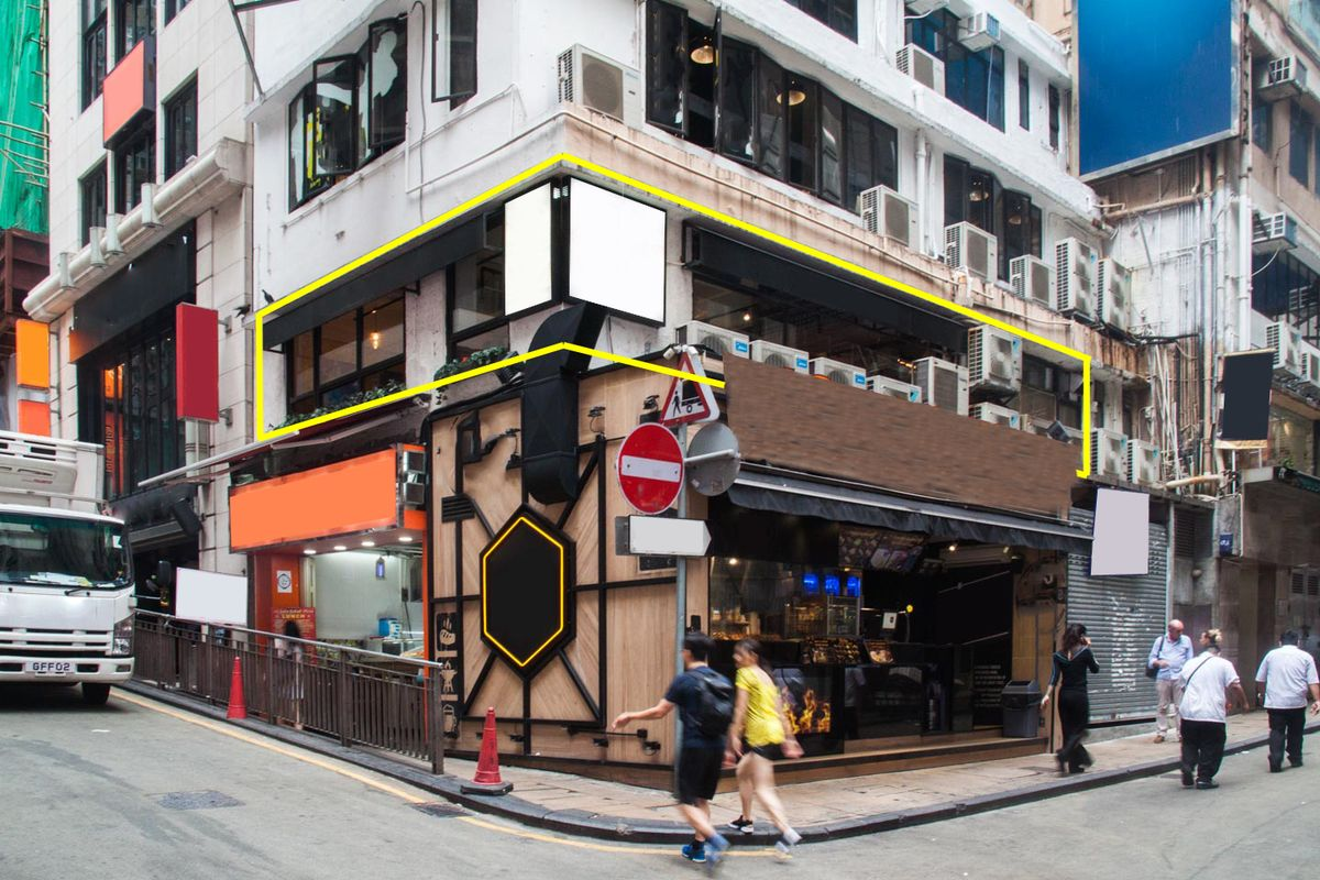 Storefront listing Pop-Up Space in Lively Central in Central, Hong Kong, Hong Kong.