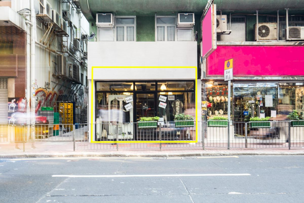Storefront listing Retail Space in the Hip Central in Sheung Wan, Hong Kong, Hong Kong.